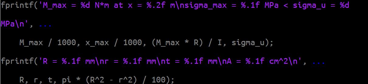 do while loop matlab