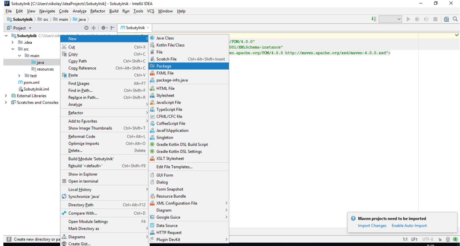 java maven project completed