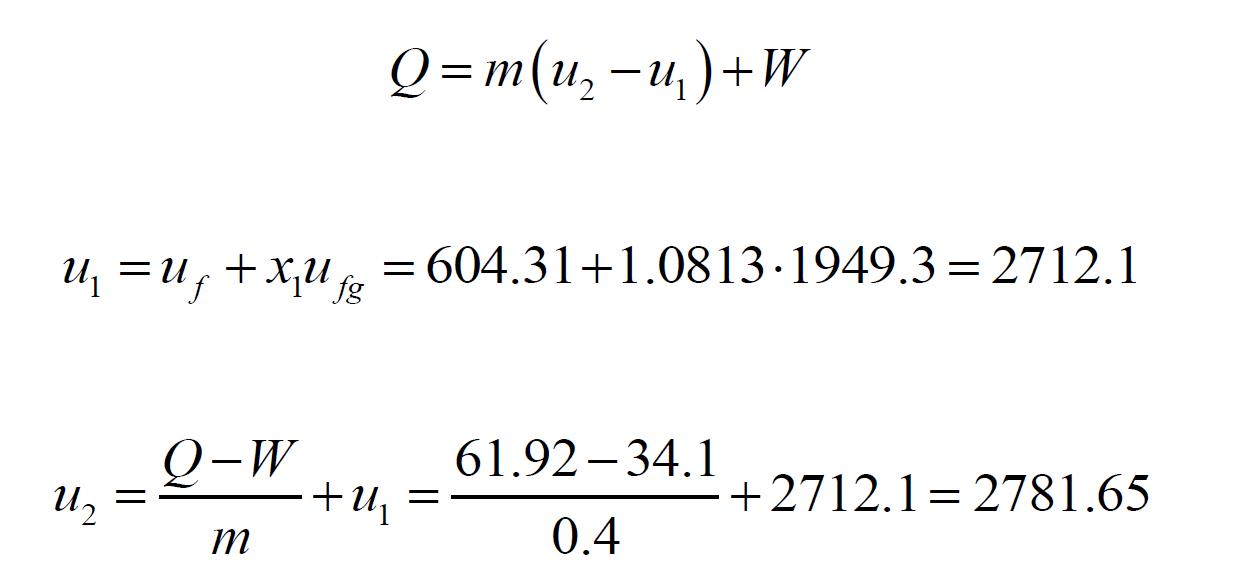 heat transfer formula thermodynamics sample